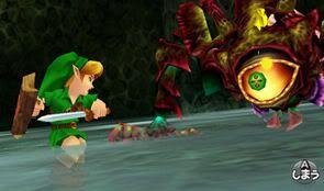 New Zelda Game announced at E3 Sc2