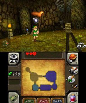 New Zelda Game announced at E3 Sc3
