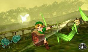 New Zelda Game announced at E3 Sc4