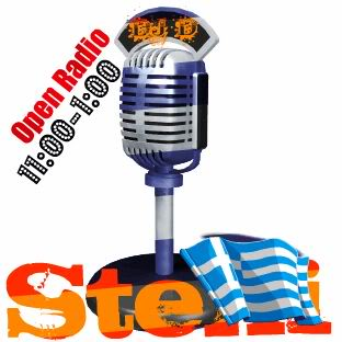 Steki - Radio Radio