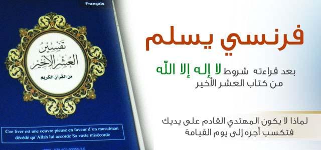 أجمل واروع هدية تهدى الى حجاج بيت الله الحملة الكبرى ( تقرير مصور ) 7ec3b29b.jpg