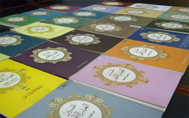أجمل واروع هدية تهدى الى حجاج بيت الله الحملة الكبرى ( تقرير مصور ) 9-1.jpg