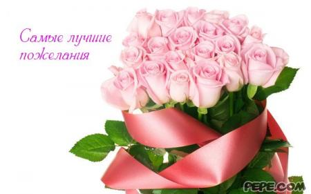 Поздравляем с Днем Рождения Василину (Василина Акиева) 6ae6093a2d105676d1a6bc7ca296339a