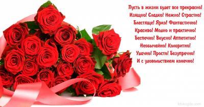 Поздравляем с Днем Рождения Елену (veleny) B1d965e25418ba5dadfbbad573c5a657