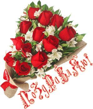 Поздравляем с Днем Рождения Екатерину (Kitana) C0b816d94b0b882b9b1114386936acf1
