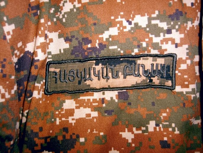 Armenian Peacekeeping Forces Digital pixelated Winterjacket  03a_zps5120f6d1
