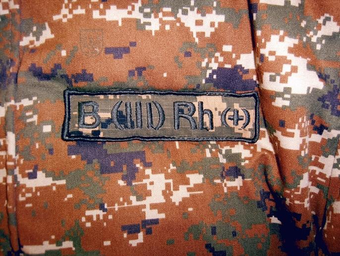 Armenian Peacekeeping Forces Digital pixelated Winterjacket  04a_zps1331a54c