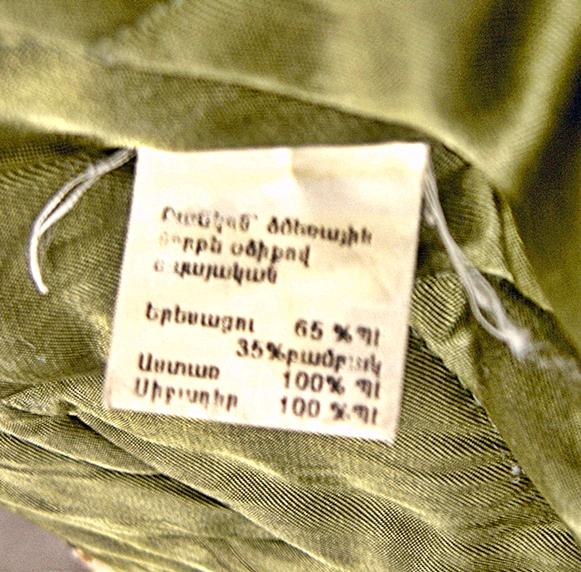 Armenian Peacekeeping Forces Digital pixelated Winterjacket  08a_zps1ee71452