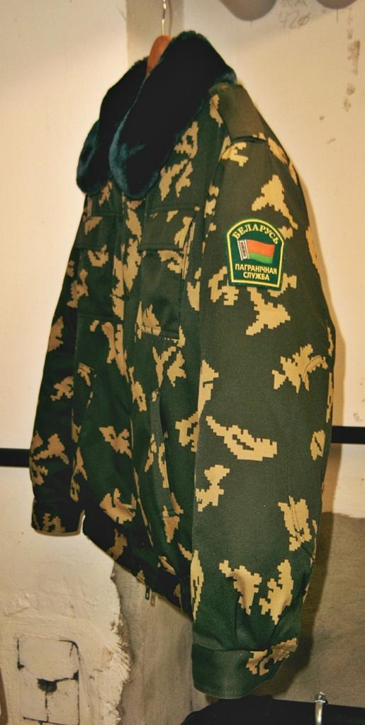 Belarus Border Guards Berezhka Winter Jacket 03_zpsemve7xox