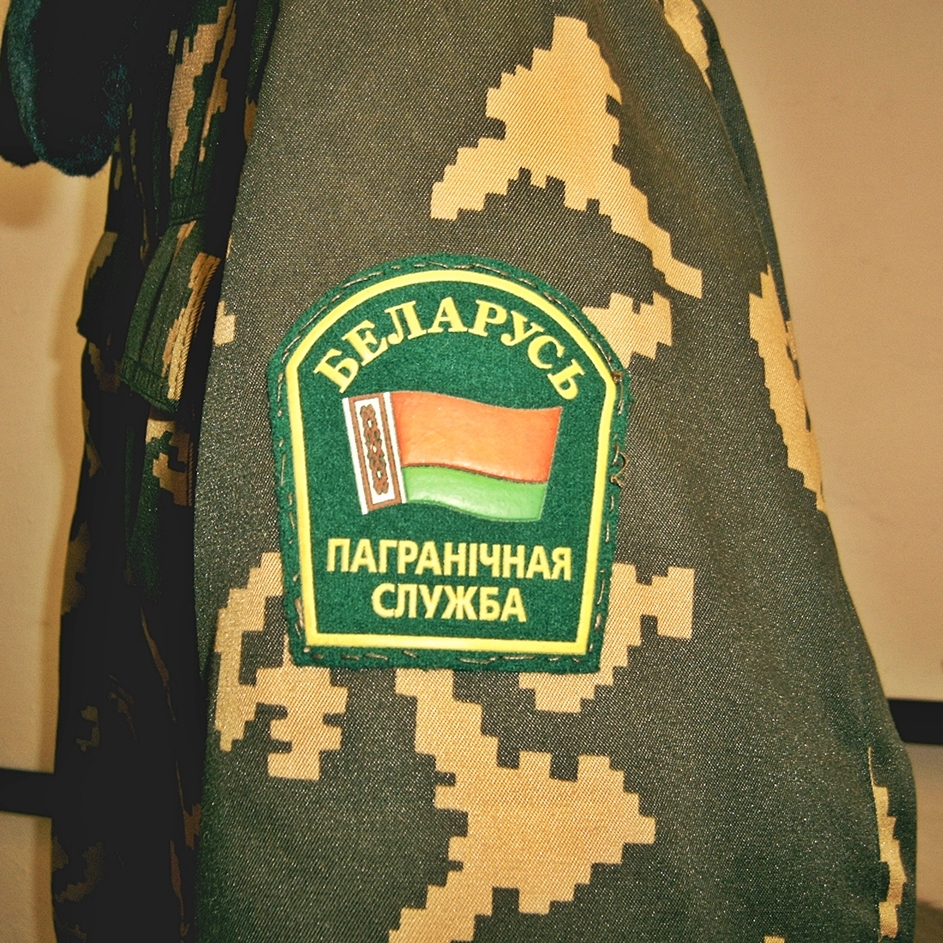 Belarus Border Guards Berezhka Winter Jacket 04_zpsdutmposq