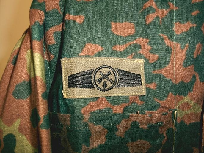 Egyptian reversible Shirt  03_zpski4rghbn