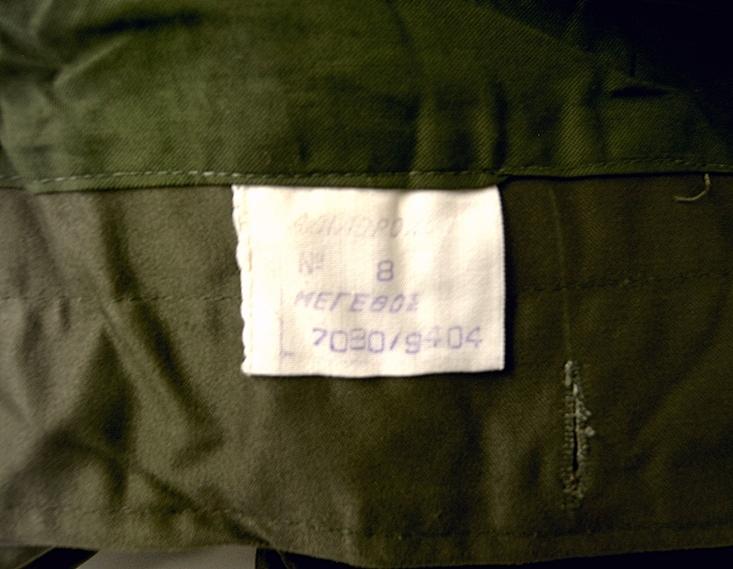 Greek M51 Jacket with Hood 04_zps0zqu4k4w