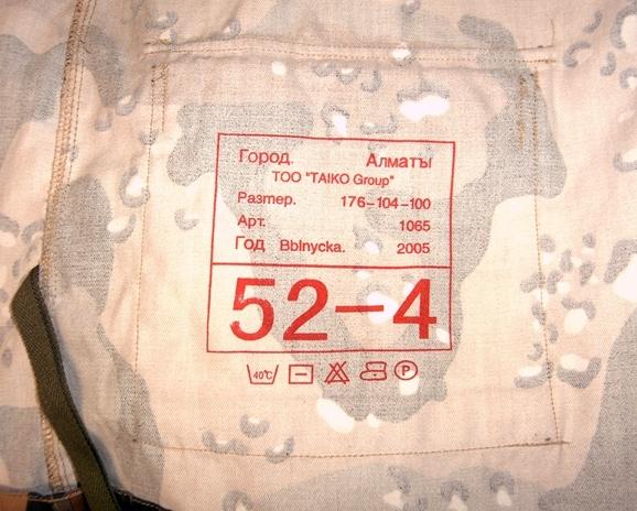 Kazakhstan desert pattern 03_zpsugpogyqf