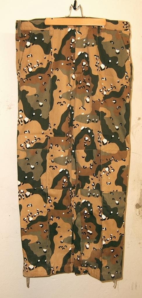 Kazakhstan desert pattern 04_zpsiqussqnz