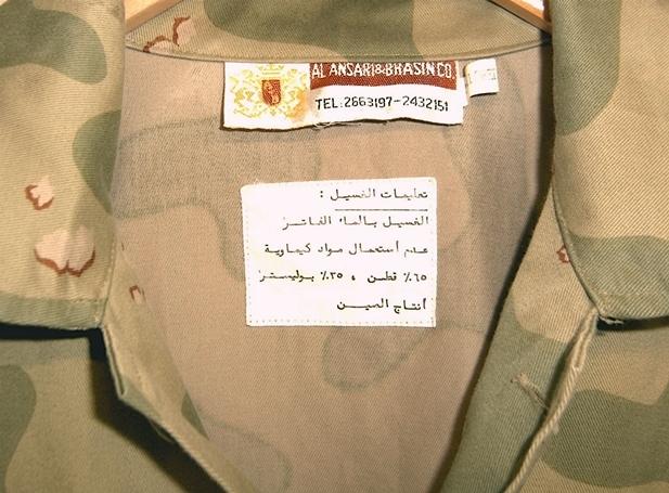 Kuwaiti National Guard non-ripstop Jacket 03_zpslxf4tthn