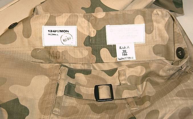 Polish Desert Pantera wz2000 Uniform 06_zpss1u0ww63