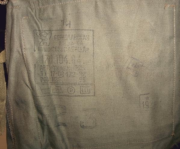 Ukrainian TTsKO Uniform dated 1995 03_zpsumn8x0lr