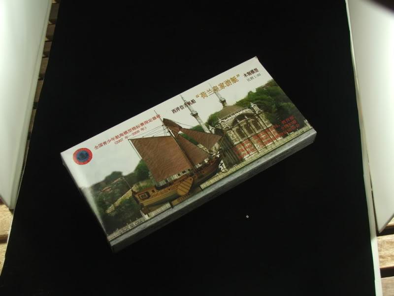 Canonnière belge (ex Néerlandaise) N°2 Mantua au 1/43  02aea1cc