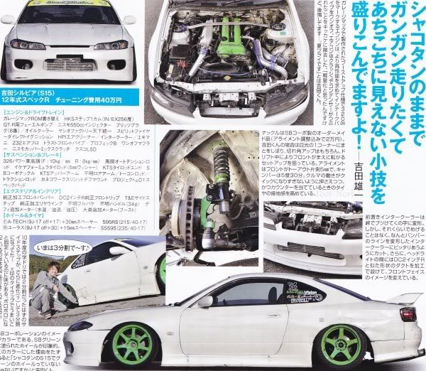 Nissan S body thread - Page 15 Image0-18