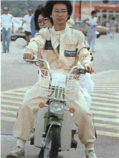 Pic of the Day Thread! - Page 6 Keiichi-tsuchiya-double
