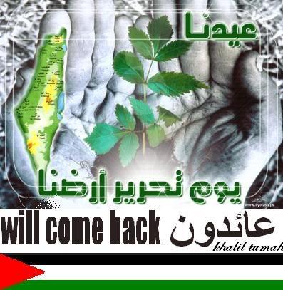 فلسطين فى القلب والعين Pl-2