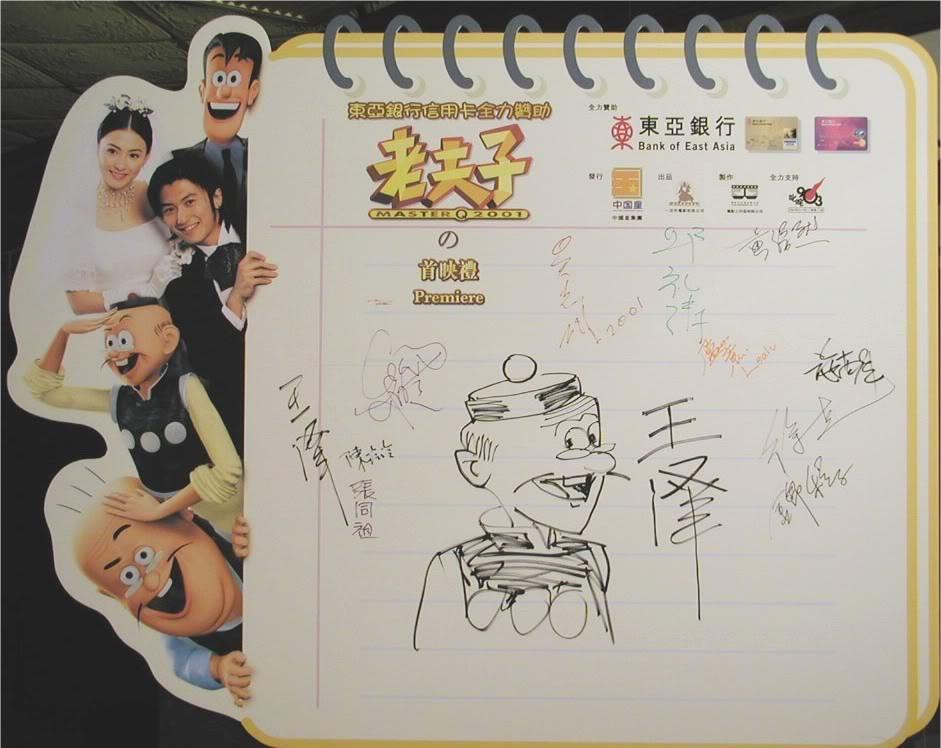 [2001] Lão Phu Tử | Master Q (Chú Thoòng) | 老夫子2001 1fe146a768d9e68ad04358aa