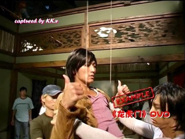 [2006] Long Hổ Môn | Dragon Tiger Gate | 龙虎门 Dragon