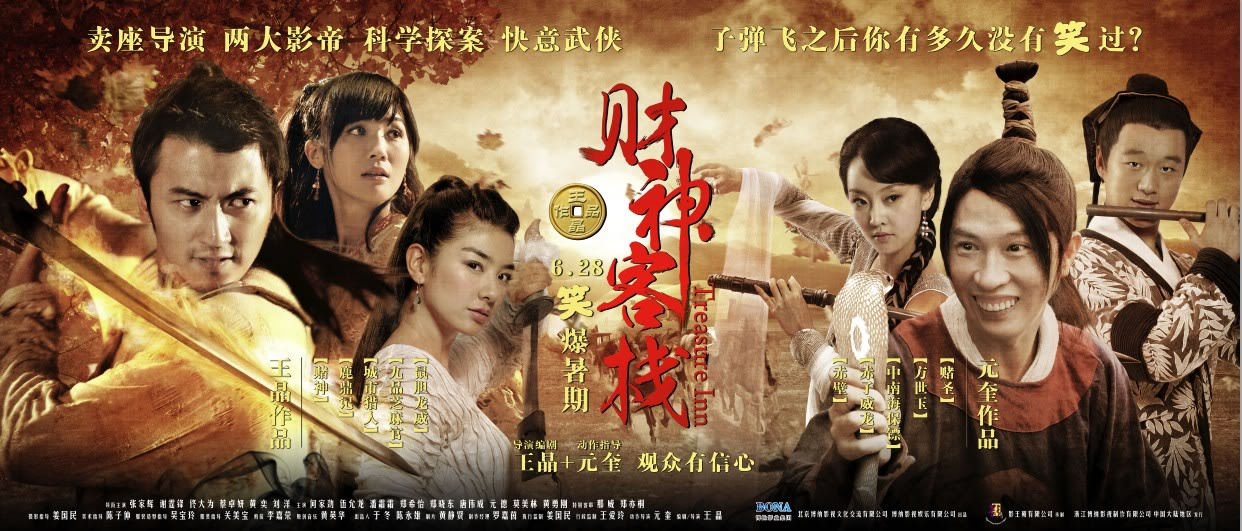 [Image] Poster Khách Sạn Thần Tài Inn00