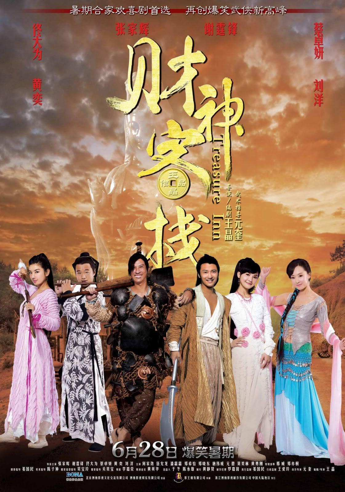 [Image] Poster Khách Sạn Thần Tài Inn02
