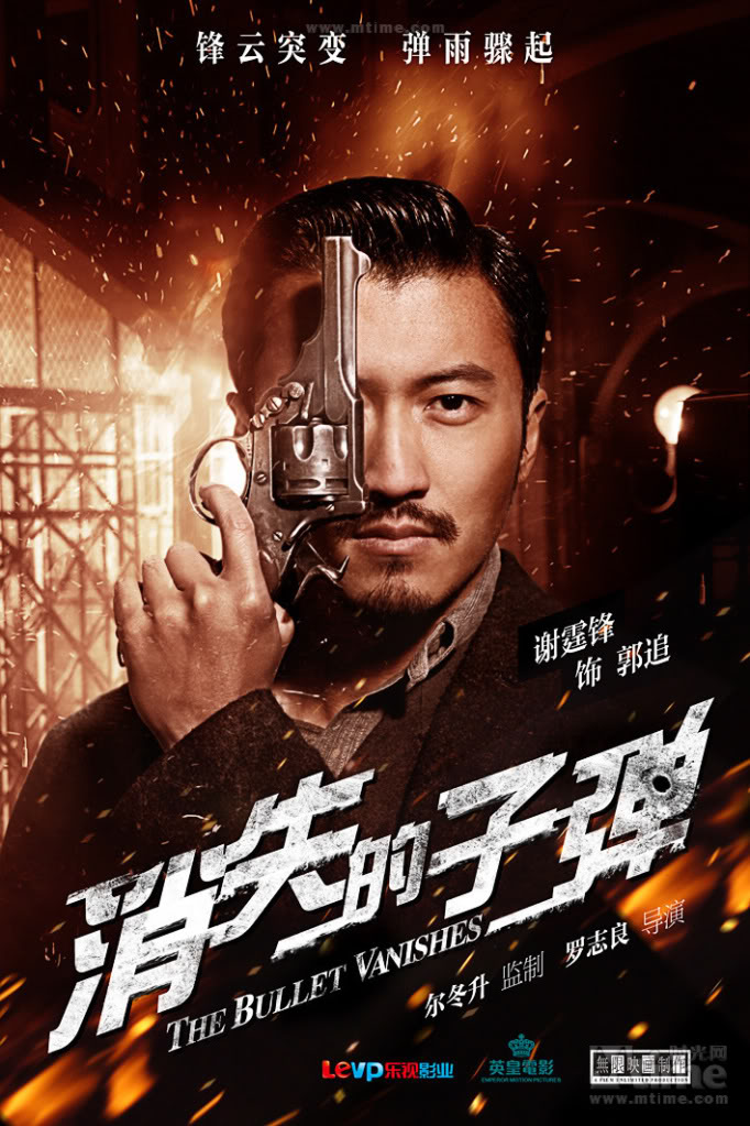 Các poster phim Viên đạn biến mất Bullet04