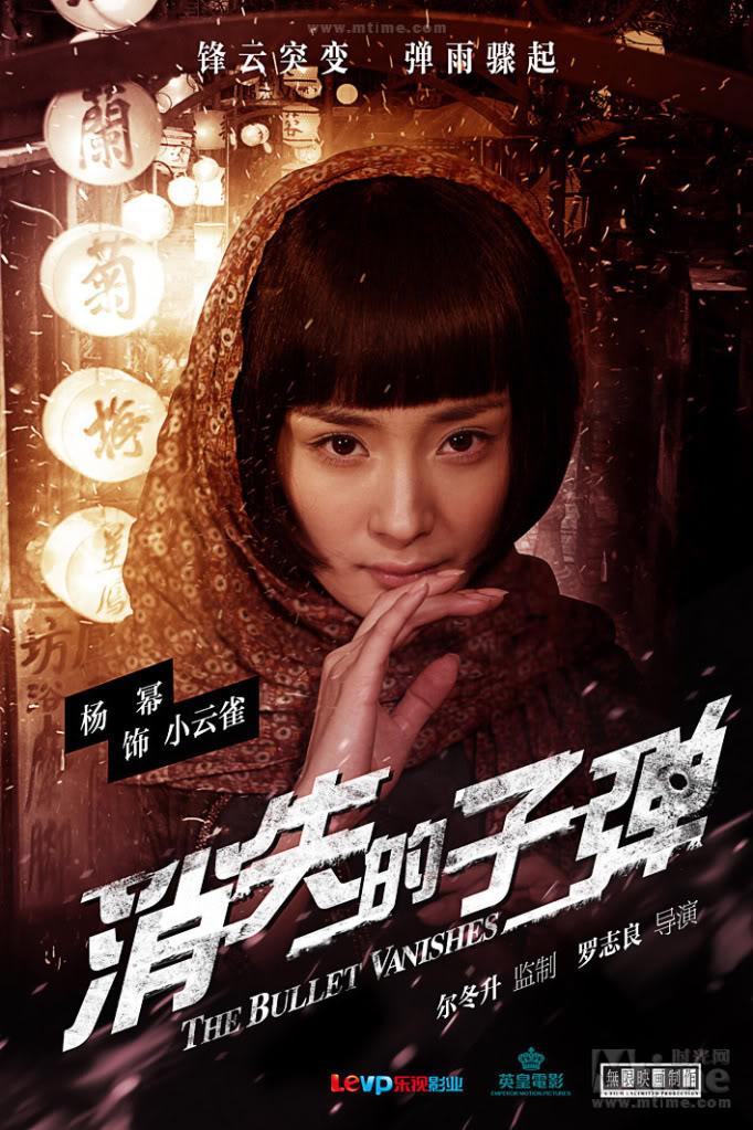 Các poster phim Viên đạn biến mất Bullet14