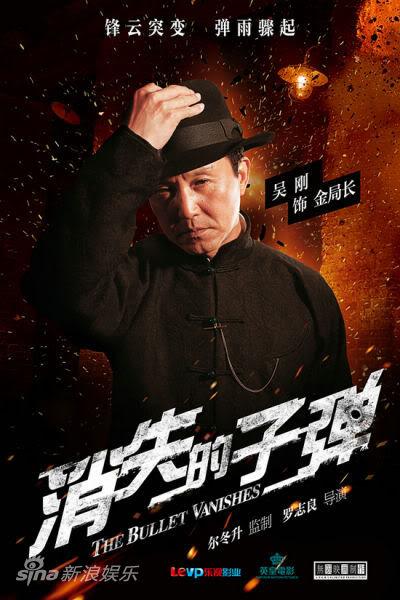 Các poster phim Viên đạn biến mất Bullet17