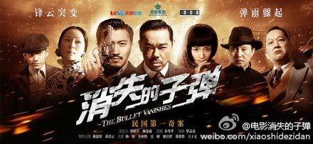 Các poster phim Viên đạn biến mất Bullet28