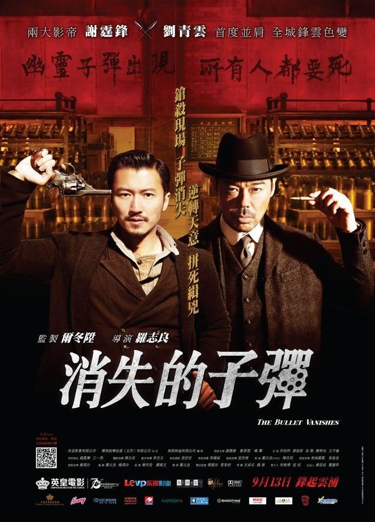 Các poster phim Viên đạn biến mất Bullet58