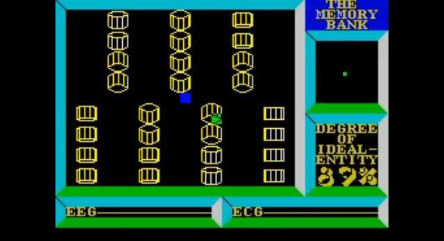 Deus Ex Machina. Screenshot4