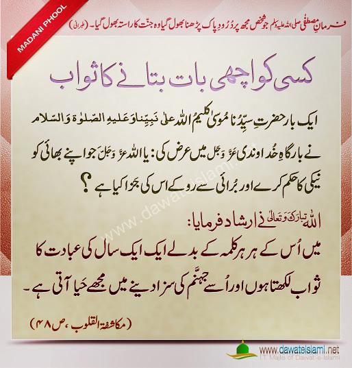 islamic info  18
