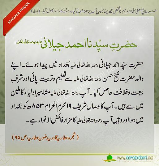islamic info  19