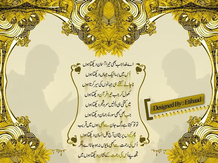 islamic info  217576_198928840147845_100000921920015_558835_1564735_n