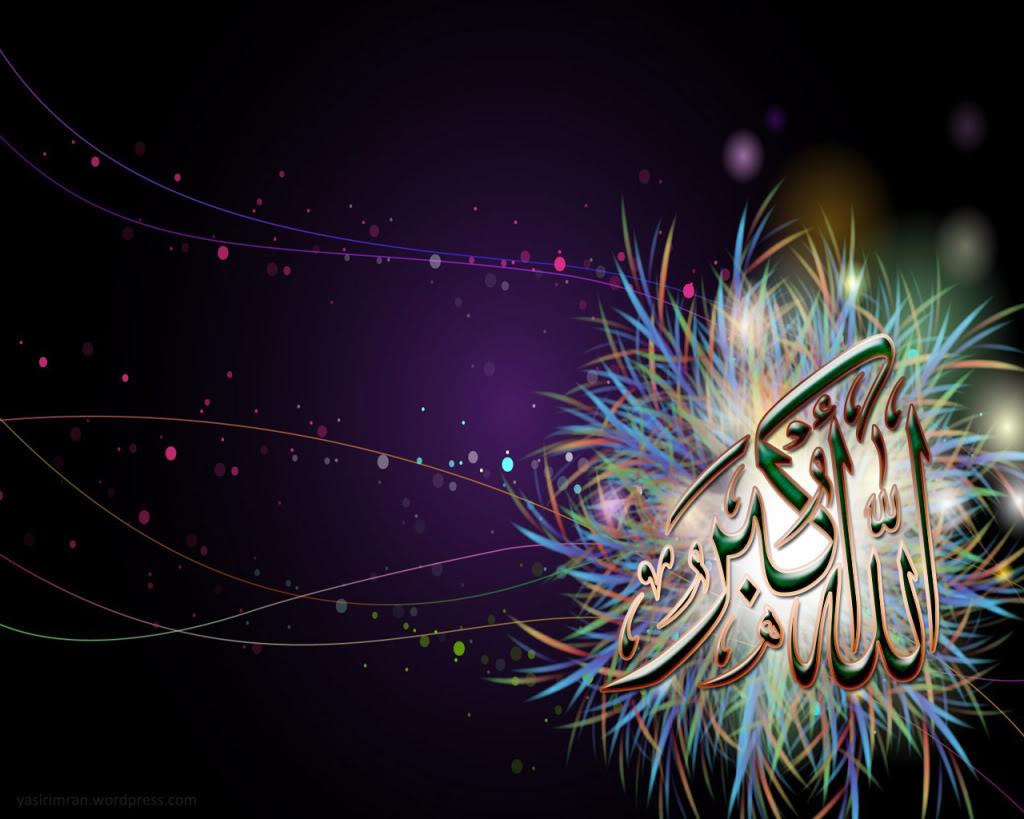 ISLAMIC CALLIGRAPHY Allah-o-akbar-art