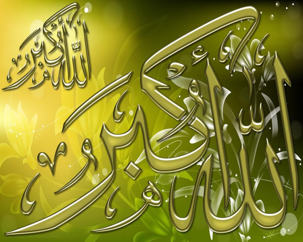 ISLAMIC CALLIGRAPHY Allah-o-akbar