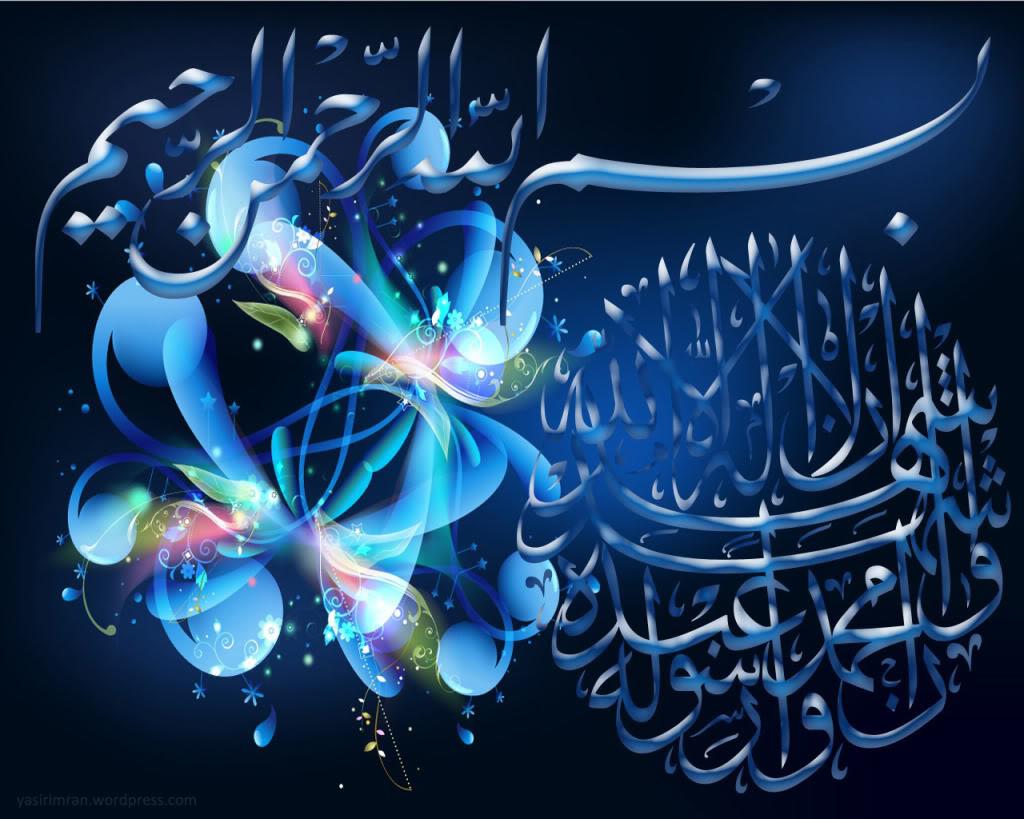 ISLAMIC CALLIGRAPHY Bismillah-kalma1