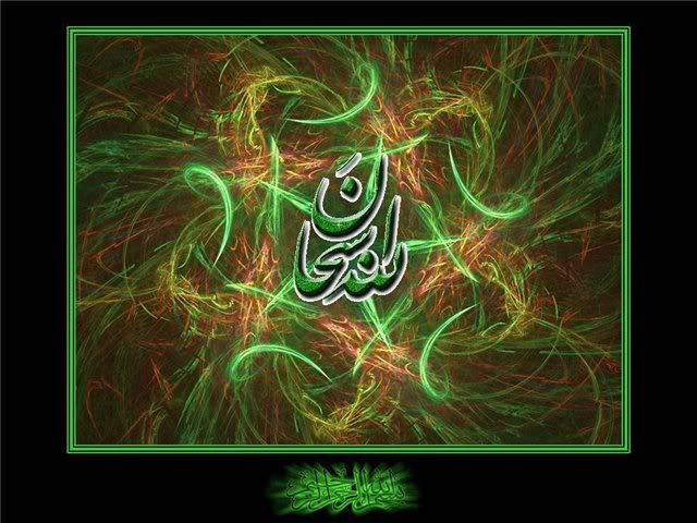 ISLAMIC CALLIGRAPHY Green-calligraphy-islamic-wallpaper