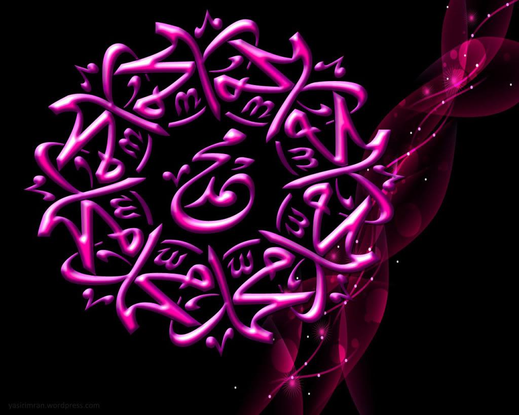 ISLAMIC CALLIGRAPHY Muhammad-pbuh-art
