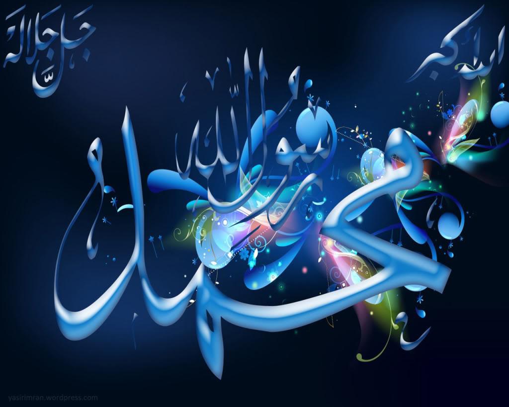 ISLAMIC CALLIGRAPHY Muhammad-pbuh