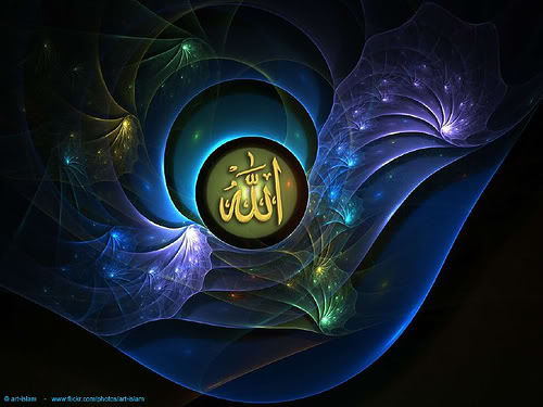 ISLAMIC PICTURES 2076113775_4f4ae49d68