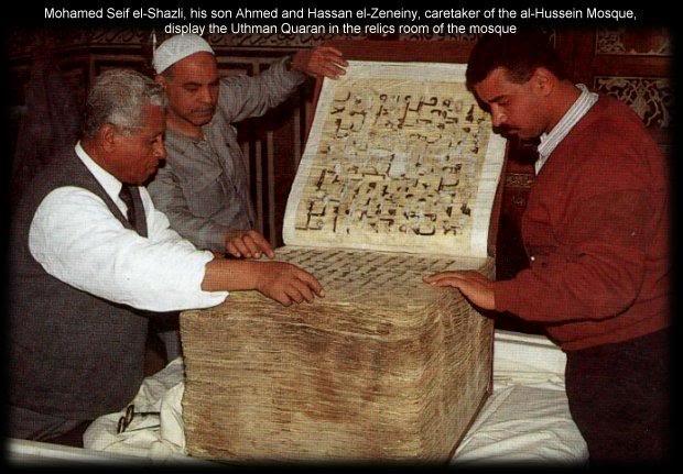 QUARAN collections Noble_quran_mss1