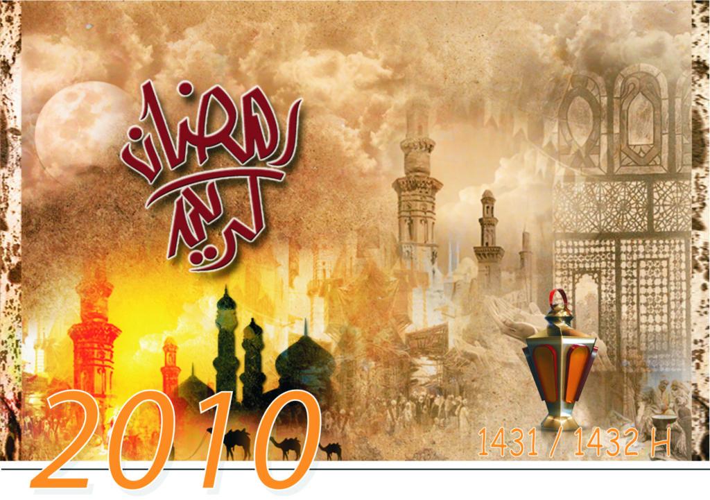 Ramzan Special Desktop Images - Page 2 Ramadan_2010_by_fizo4u4all