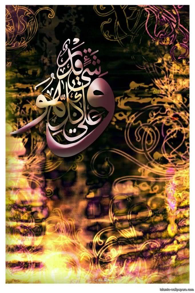 ISLAMIC CALLIGRAPHY Wa-huwa-ala-kulli-shayin-aadeer