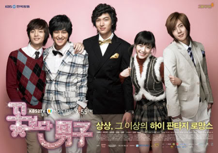 Hana Yori Dango/Boys Before Flowers/ Meteor Shower 20090522044929corea