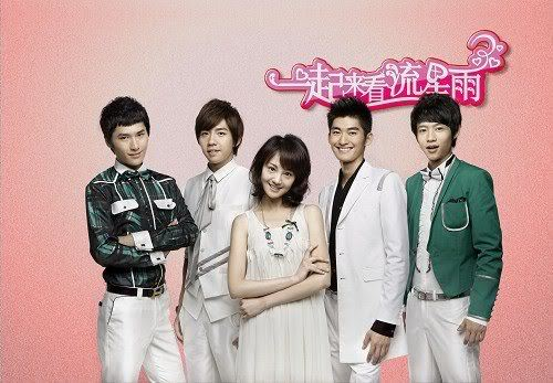 Hana Yori Dango/Boys Before Flowers/ Meteor Shower Let_s_go_watch_meteor_shower_290820